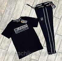 Костюм Мужской спортивный футболка+брюки