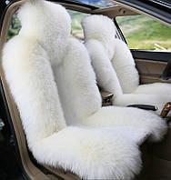 Белый чехол накидка в салон автомобиля из Новозеландской овчины на подкладке