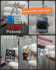 Брелок с номером (Стандарт L) - Lada Priora, фото 4