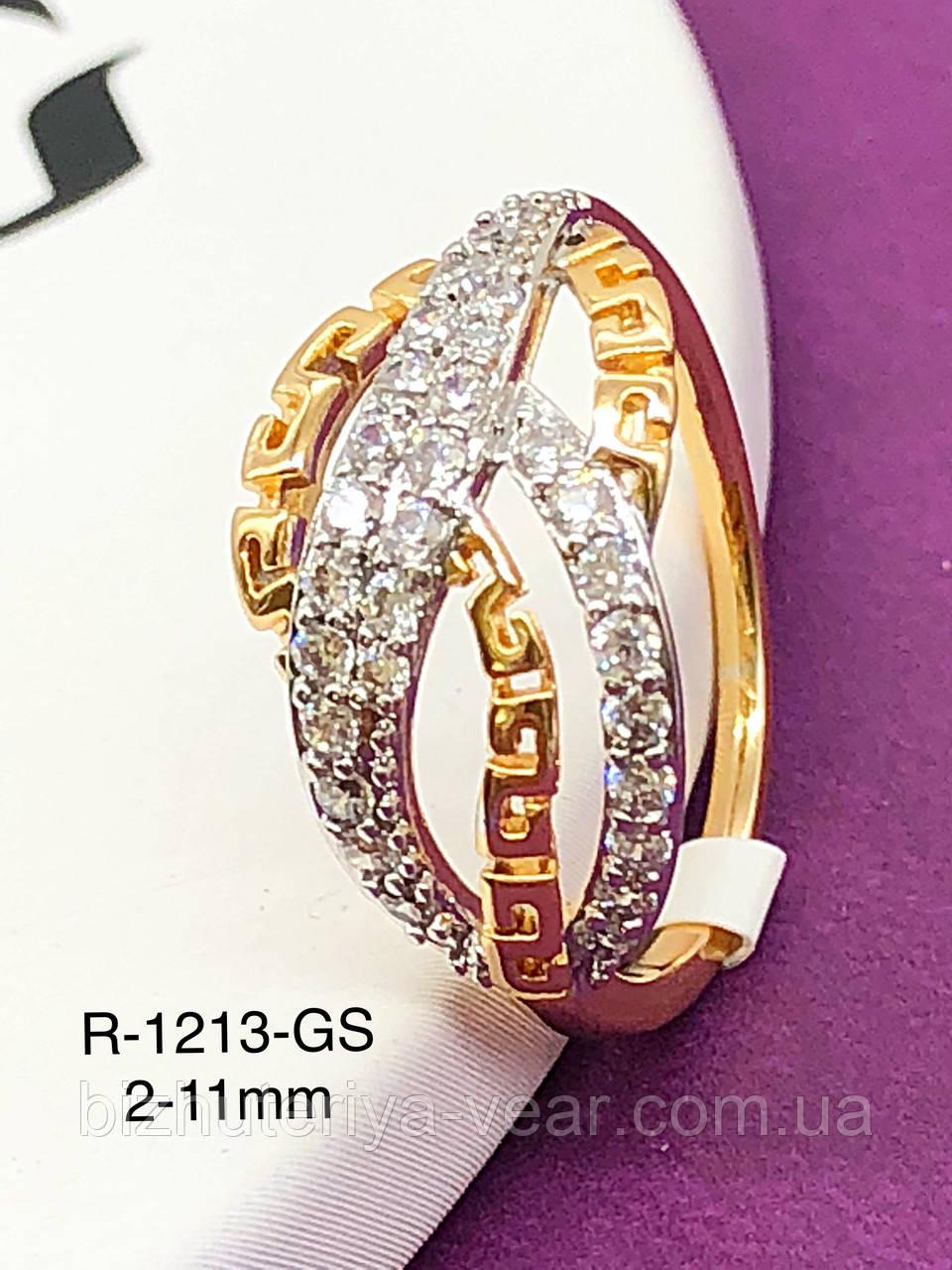 КольцоR-1213(6)