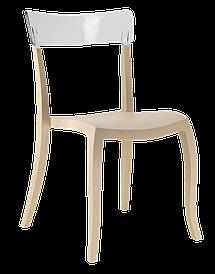 Стул Papatya Hera-S бежевое сиденье, верх прозрачно-чистый