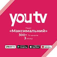 """Пакет YouTV """"Максимальный"""" 3 мес. (промо-код) для пяти устройств"""