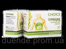 Гермицид - Пищеварительная система Сhoice 30 кап / сh - 0019 - 6,5
