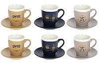 Кофейный набор фарфоровый: 6 чашек 240мл+ 6 блюдец BonaDi 905-220