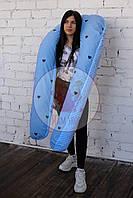 Подушка для беременных с ЧЕХЛОМ, Подушка у-образная, подушка для кормления 150*75