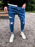 Джинсы - Мужские синие джинсы / чоловічі джинси сині рвані, фото 2