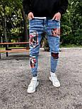 Джинси - сині джинси Чоловічі / чоловічі джинси сині рвані з нашивками, фото 2