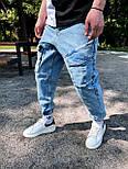 Джинси - блакитні джинси Чоловічі / чоловічі джинси голубі з кишенями, фото 2