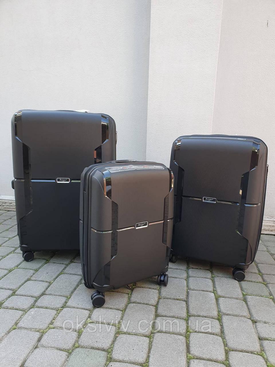 AIRTEX 245 Франція 100% polypropylene валізи чемодани, сумки на колесах