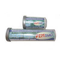 Холодная сварка Ремпласт, 20 гр (упаковка 10 шт)