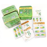 БАД Lipotrim  Липотрим.  Original product