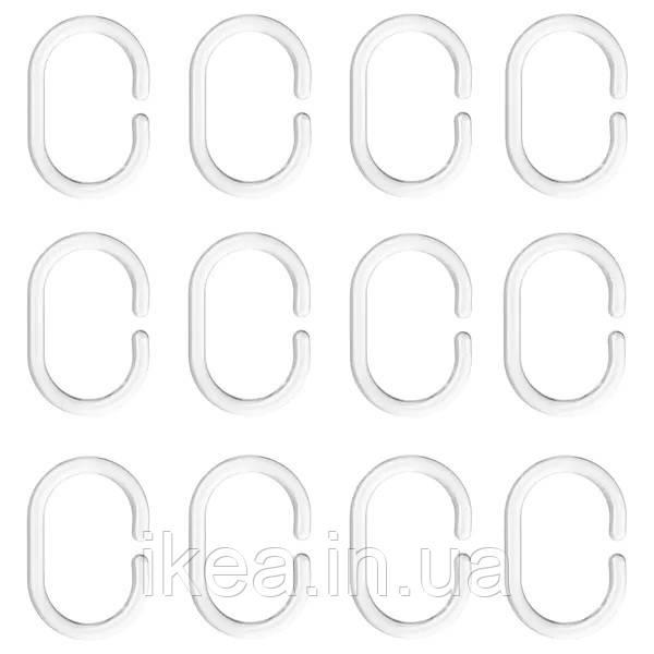 Кільця вінілові шторки для IKEA RINGSJÖN прозорі кільця на шторку для ванни і душа ІКЕА РИНГШОН