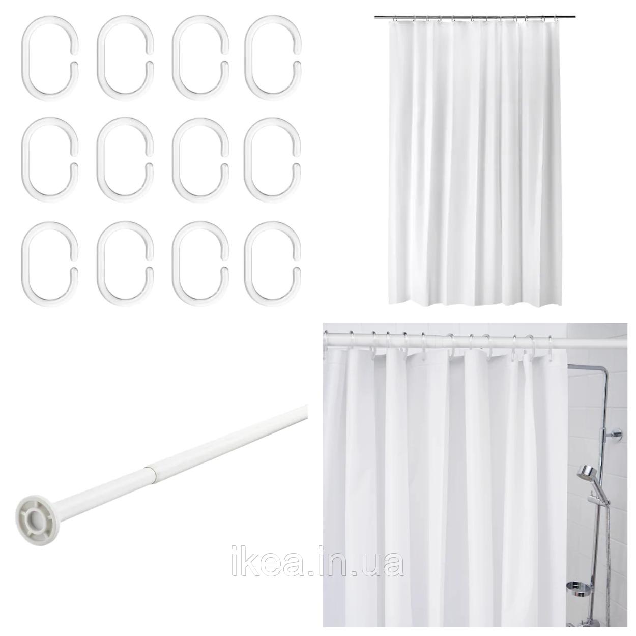 Шторка для ванни і душа з кільцями і штангою IKEA BJÄRSEN 180x200 см біла ІКЕА БЙАРСЕН