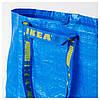 Прочная хозяйственная эко-сумка IKEA FRAKTA 45x18x45 см/36 л синяя сумка ИКЕА ФРАКТА, фото 3