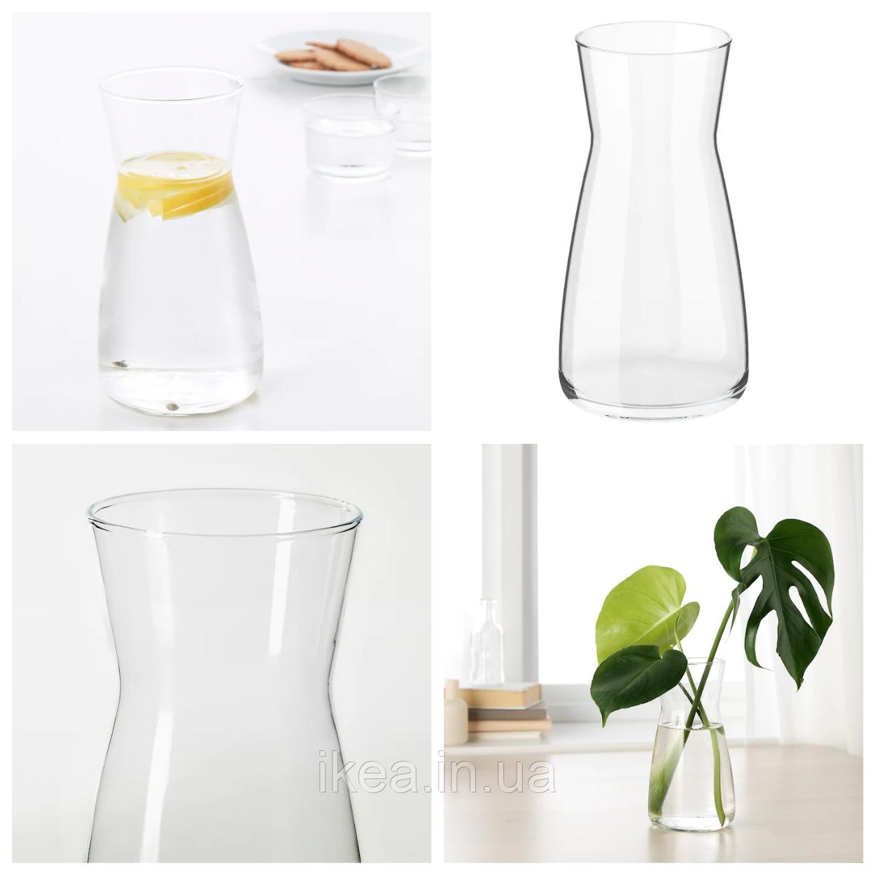Універсальний скляна карафа для напоїв 1 л IKEA KARAFF прозора ваза для квітів ІКЕА КАРАФФ
