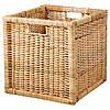 Плетений коробка для зберігання речей ротанг IKEA BRANÄS 32x34x32 см ящик органайзер коричневий ІКЕА БРАНЕС, фото 2