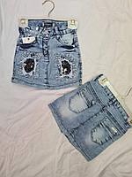 """Спідниця джинсова дитяча модна з паєтками на дівчинку 3-7 років """"SMILE"""" купити недорого від прямого постачальника"""