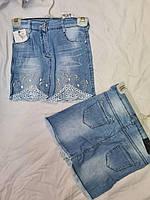 """Спідниця джинсова підліткова зі стразами на дівчинку 8-12 років""""SMILE""""купити недорого від прямого постачальника"""