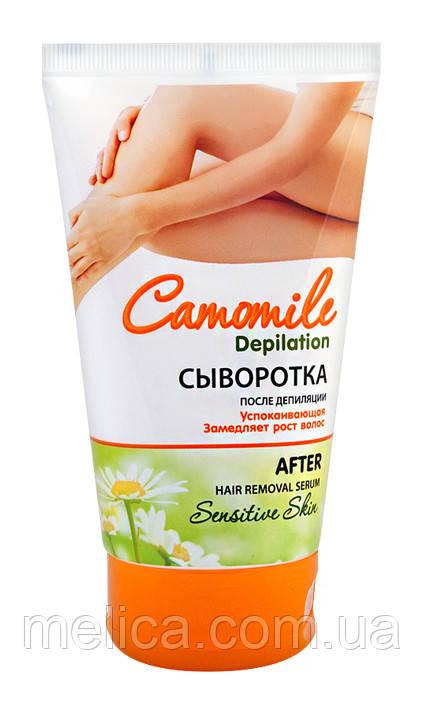 Сыворотка после депиляции Camomile Depilation для чувствительной кожи - 150 мл.