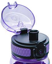 Бутылка фляга спортивная для воды UZspace 5045 700 мл Фиолетовый (gr_012021), фото 3