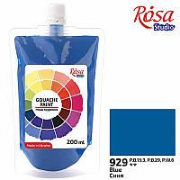 Гуашева фарба Синя 200 мл ROSA Studio