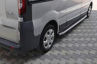 Боковые пороги Fullmond (2 шт, алюм.) Длинная база для Renault Trafic 2001-2015 гг., фото 1