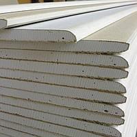 Knauf Гіпсокартон стіновий 55шт/пал (2,5 х 1,2 х 12,5 мм)