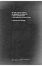 Безлад Кері Сміт. Головний посібник з помилок і негараздів, фото 2