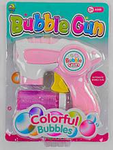 *Пистолет с мыльными пузырями механический РОЗОВЫЙ арт. 501