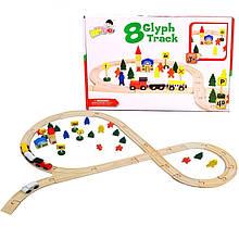 Железная дорога деревянная (48 элементов) арт. 44905