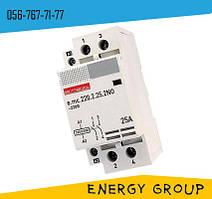 Модульный контактор 220В, 2p