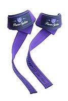 Лямки для тяги Power System G-Power Straps PS-3420 Purple