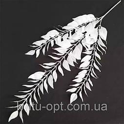 Искусственная декоративная ветка рускуса белого  100 см