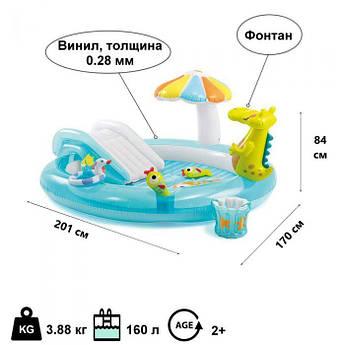 Детский надувной бассейн Intex 57165 детский бассейн интекс надувной бассейн для детей игровой центр с горкой