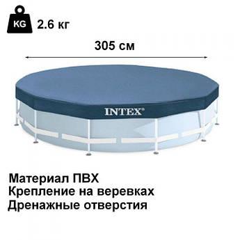 Тент для каркасного басейну Intex 28030 305 см тент на басейн накидка для басейну intex