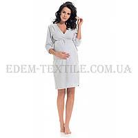 Халат для беременных Dobranocka 9243, M