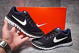 Кроссовки женские 12994, Nike Air Free 3.0, фиолетовые [ 37 ] р.(37-23,1см), фото 2