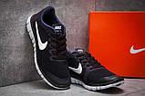 Кроссовки женские 12994, Nike Air Free 3.0, фиолетовые [ 37 ] р.(37-23,1см), фото 3