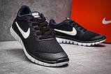 Кроссовки женские 12994, Nike Air Free 3.0, фиолетовые [ 37 ] р.(37-23,1см), фото 5