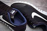 Кроссовки женские 12994, Nike Air Free 3.0, фиолетовые [ 37 ] р.(37-23,1см), фото 6