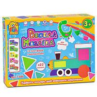 """Гр Мозайка 7305 """"Весела Мозаїка"""" (12) 22 разноцветных элемента, 12 платформ с рисунками, """"FUN GAME"""" в коробке"""