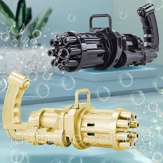 Кулемет генератор мильних бульбашок BUBBLE GUN BLASTER машинка для бульбашок автомат чорний код 10-1010