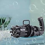 Кулемет генератор мильних бульбашок BUBBLE GUN BLASTER машинка для бульбашок автомат чорний код 10-1010, фото 8