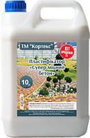 Пластификатор Кортекс «Супер крепкий бетон» 10л
