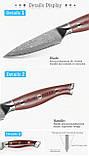 Нож для овощей Damascus DK-FK 1008, фото 4