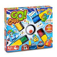 """Гр Настільна розважальна гра """"Go Cups"""" 7401 (12/2) """"FUN GAME"""", в коробці"""