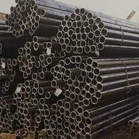 Трубы холоднокатанная 26,5х2-7,5 сталь 20, фото 1