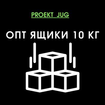 СНЕКИ ОПТ ЯЩИКИ 10 КГ
