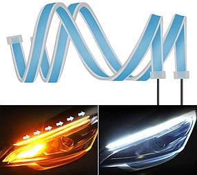 Ходові вогні з біжучим поворотником Light soft article lamp (габарити, поворотники, аварійка)