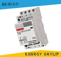 Модульный контактор 220В, 4p